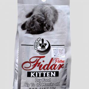 غذای خشک بچه گربه فیدار پاتیرا مدل Kitten وزن 2 کیلوگرم | پرشین پت لند