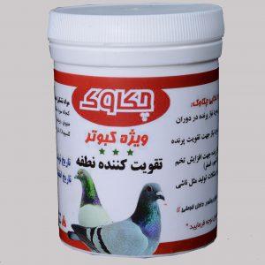 تقویت کننده نطفه کبوتر | ایران چکاوک