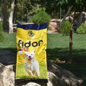 غذای خشک توله سگ نژاد بزرگ فیدار وزن 10 کیلوگرم | پرشین پت لند