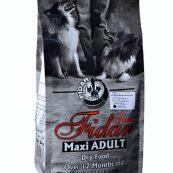 غذای خشک سگ بالغ نژاد بزرگ فیدار پاتیرا مدل Maxi Adult وزن 2 کیلوگرم | پرشین پت لند