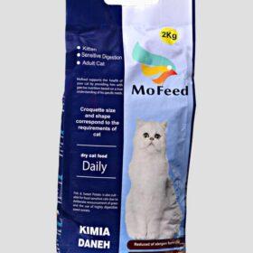 غذای خشک گربه بالغ مفید وزن ۲ کیلوگرم | ایران چکاوک