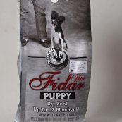 غذای خشک توله سگ نژاد بزرگ فیدار پاتیرا مدل Puppy وزن 2 کیلوگرم | پرشین پت لند