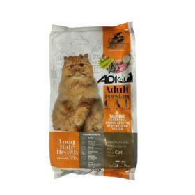 غذای خشک گربه | پرشین پت لند