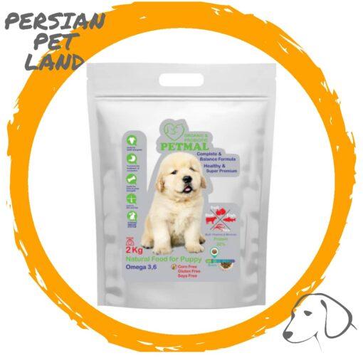 غذای توله سگ پتمال مدل Rice & Fruit وزن 2 کیلوگرم | پرشین پت لند